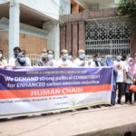 """Human Chain On Demanding: """"Ensure A Carbon Neutral World By 2050"""" (Chittagong Event)"""